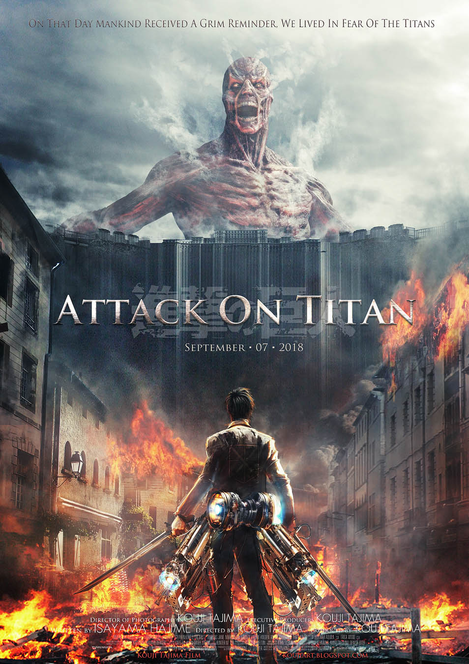 attack-on-titan-fan-made-poster